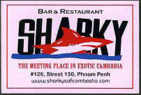Sharky Bar